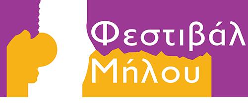 Milos Festival